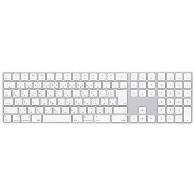 Magic Keyboard(テンキー付き) シルバー MQ052J/A