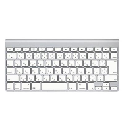 Wireless Keyboard (JIS) MC184J/B
