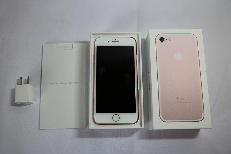Apple iPhone7 32GB MNCJ2J/A ローズゴールド|中古買取価格7,500円