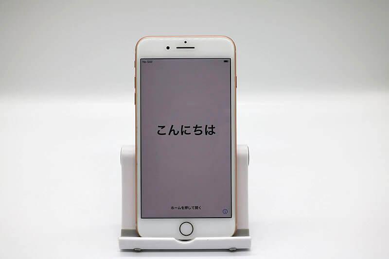 Apple iPhone8 Plus NQ9M2J/A au|中古買取価格16,000円