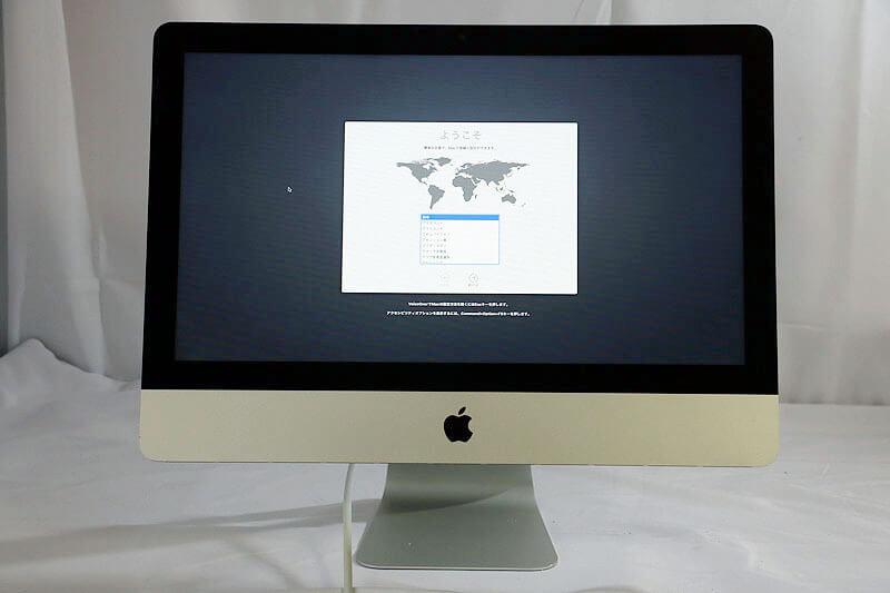 Apple iMac 21.5-inch Late 2012 MD093J/A 中古買取価格14,000円