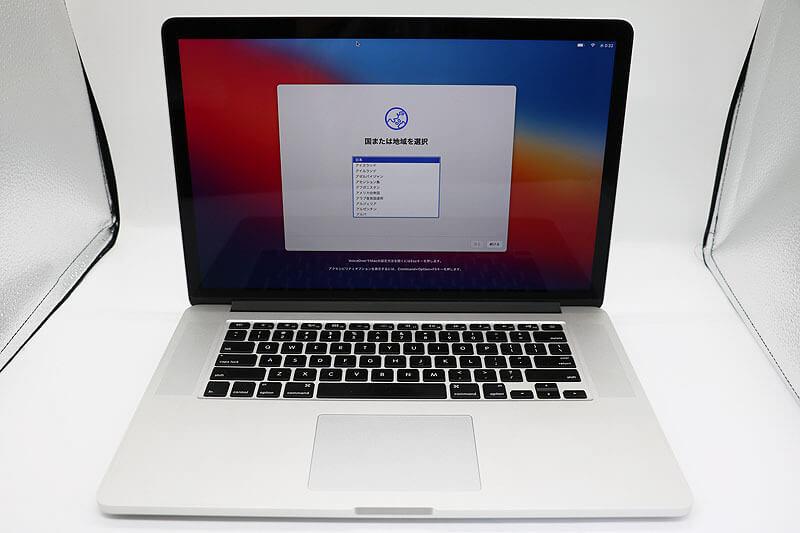 Apple MacBook Pro Retina 15-inch Mid 2014|中古買取価格40,000円