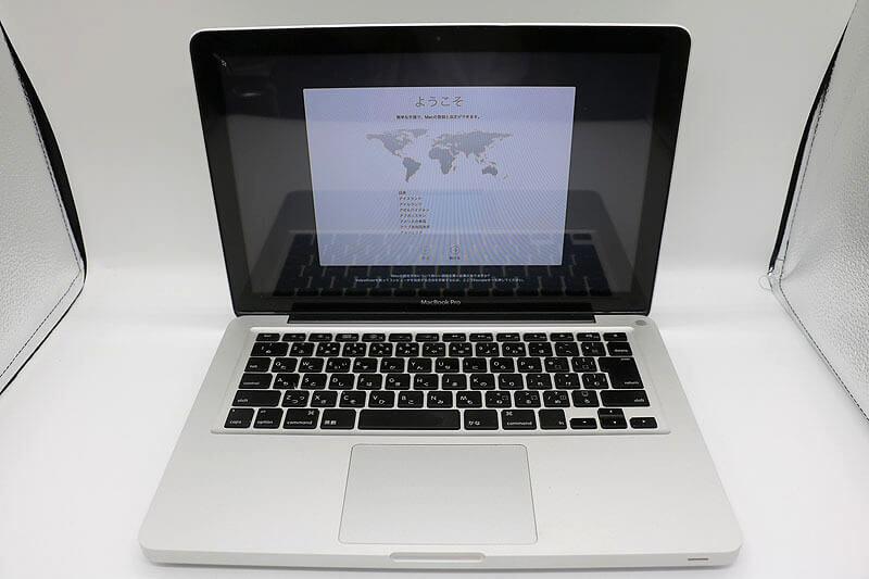 Apple MacBook Pro 13-inch Mid 2010 中古買取価格5,000円