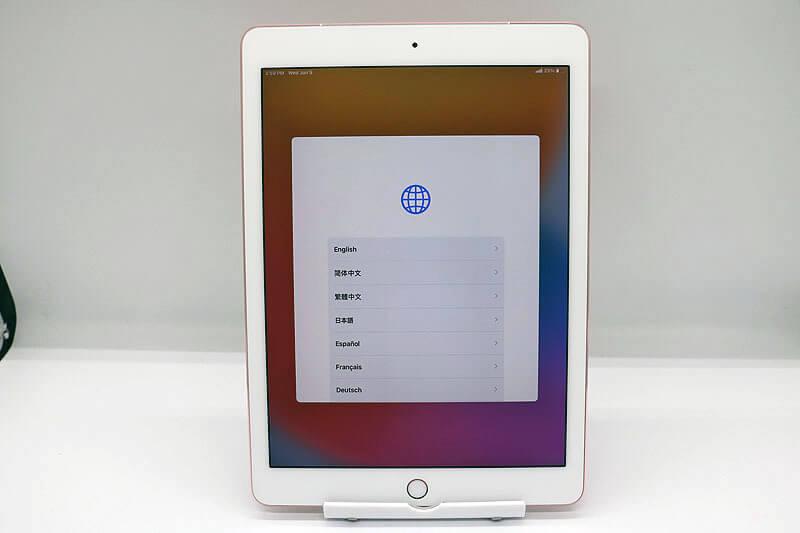 Apple iPad Pro 9.7 インチ MLYL2J/A SIMロック解除済み |中古買取価格18,000円