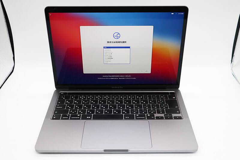 Apple MacBook Pro MYD82J/A 13-inch M1 2020|中古買取価格82,000円