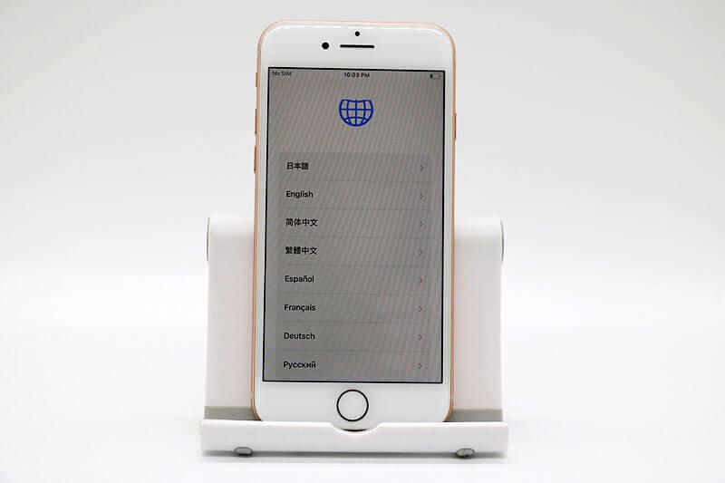 Apple iPhone 8 64GB MQ7A2J/A SIMロック解除済み 中古買取価格7,000円