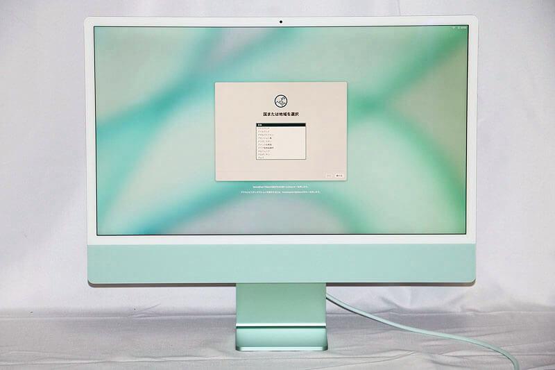 Apple iMac  24-inch M1 2021 グリーン 中古買取価格131,000円